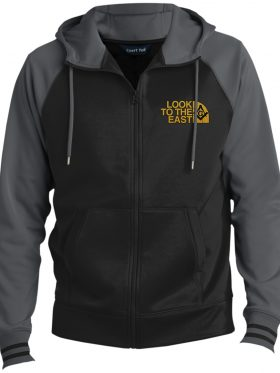 Look To The East Hooded Masonic Jacket