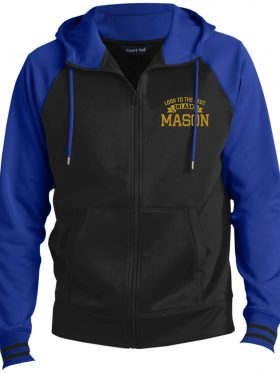 Look To The East 2B1ASK1 Hooded Masonic Jacket