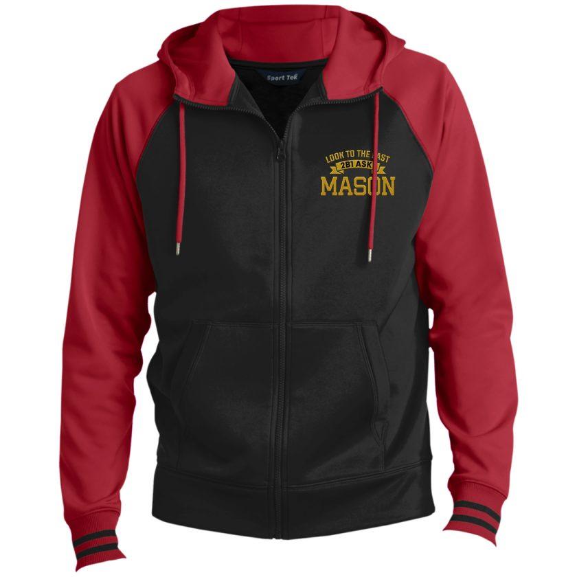 Look To The East 2B1ASK1 Hooded Masonic Jacket